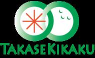 TAKASE KIKAKU (株式会社タカセキカク)